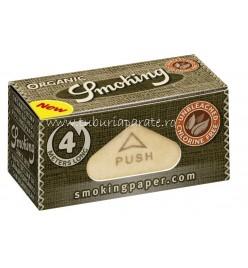 Foite Smoking Organic Rola